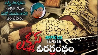 new tollywood trailers