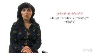Математика. Формулы сокращенного умножения(Видеоурок математики для подготовки к ЕНТ., 2013-11-27T14:03:47.000Z)