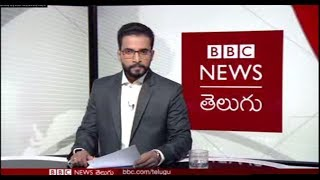 Melania calls for end to Trump's separation policy: BBC Prapancham with Venkat (BBC News Telugu)