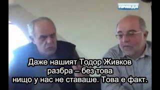 001   Video   During Totalitarian State Capitalism Bulgarians Stoped Working