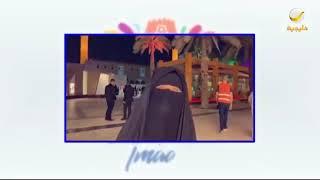 تخيل: الكل في حماس لاستقبال فعاليات موسم الرياض.. شباب وكبار