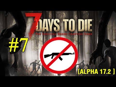 7 Days to Die ► Много зомби ►#7
