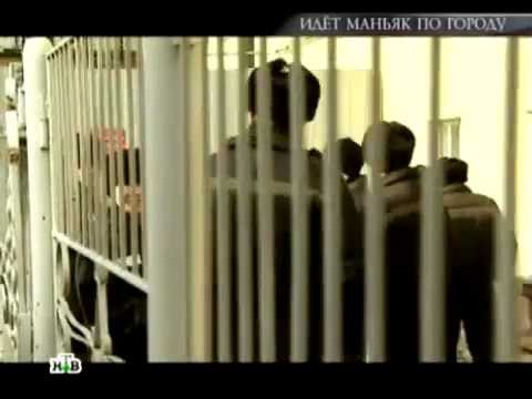 На Алтае с ужасом ждут освобождения маньяка