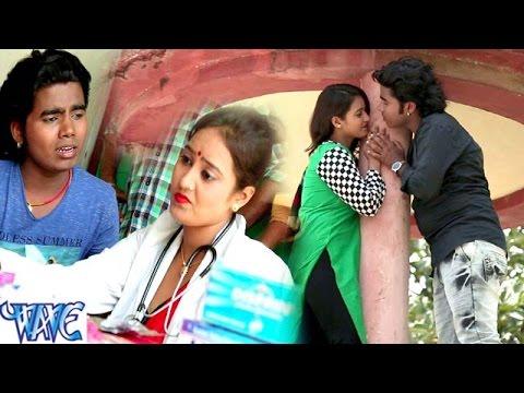 डॉक्टराईन सुनs हो बिछवने पे चुवता - Half Gaile Saiya Ji - Dhasu Singh - Bhpjpuri Hot Songs 2016 new