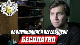 видео Советы для дебетовой карты Тинькофф Блэк