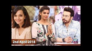 Salam Zindagi With Faysal Qureshi - Star Cast of the Film Cake - 2nd April 2018