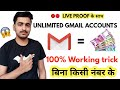 How To Create Gmail Account In Android Mobile Without Mobile Number