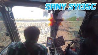 เร็วจ๊วดจ๊าด SANY SY135C บูมยาวเคลียร์ริ่งคันบ่อไม่กระดกนั่งสบายไม่ต้องเสริมท้าย Excavator