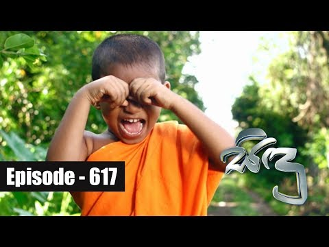 Sidu | Episode 617 18th December 2018