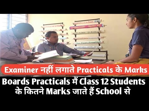 Class 12 Board Exam Viva and Practicals Details