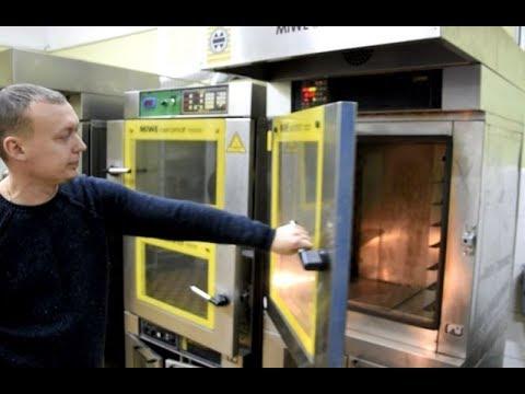 mistotvpoltava: Гадяч – відкрили пекарню