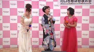 出演:北川倖子、かなりや、宝条有紗、加納ゆうこ、岡ゆうじ、花山ゆか ...