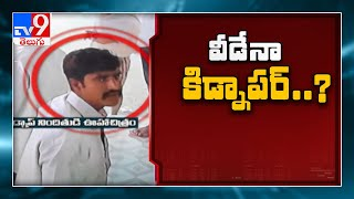 Six-year-old boy from Chhattisgarh abducted in Tirupati; CCTV records crime - TV9