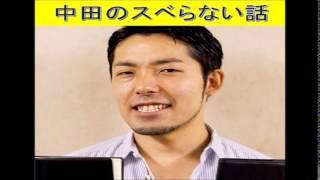 人志松本のすべらない話他 トークがうまいあっちゃんのすべらない話.