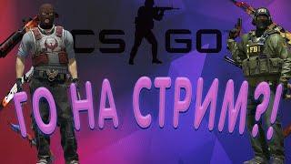 1 Выстрел 1 труп КС ГО CS GO