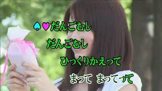 任天堂 Wii Uソフト Wii カラオケ U わ~ お ! ゆうな ちゃん / ワン ワン いないいないばあっ! Wii カラオケ U 公式サイト:http://www.nintendo.co.jp/wiiu/kara...
