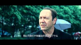 Theatrical Trailer for Inseparable starring Kevin Spacey, Daniel Wu