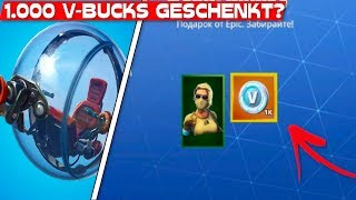 1,000 V BUCKS for RUSSIAN PS4?! | Fortnite NEW KUGLER Vehicle