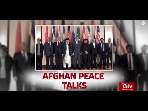 World Panorama - Episode 362 | Afghan Peace Talks Mp3