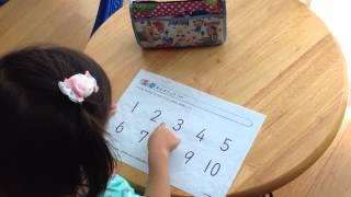 1から10までの数を数える練習。 日本語と英語で一度ずつ。 2歳から毎日...