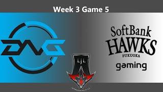 EN LJL 2020 Spring Split Week 3 Game 5   DFM Vs SHG