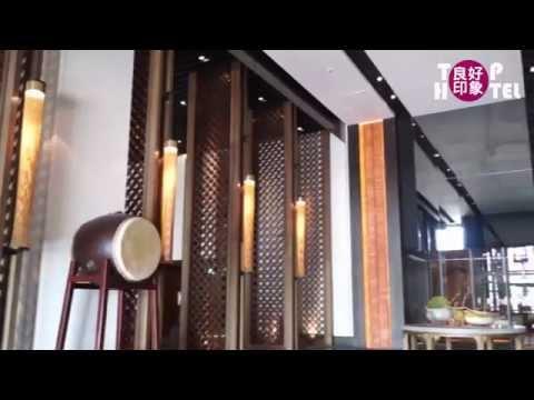 良好印象 TOP HOTEL Silks Place Tainan 台南晶英酒店