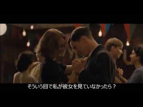 イミテーションゲーム予告編!ベネディクト・カンバーバッチ主演!