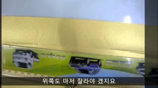 축의금 축결혼 축화혼 봉투 만들기 인쇄 도안출력 A4