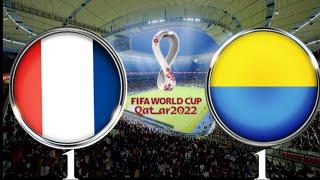 ФРАНЦИЯ УКРАИНА 1 1 ОБЗОР МАТЧА 24 03 2021 ФУТБОЛ ЧЕМПИОНАТ МИРА 2022 ВИДЕО ГОЛЫ МАТЧ ОБЗОР FIFA21