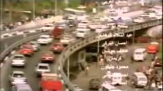 خالد عجاج لسة عندي كلام كتير تتر نهاية فيلم طباخ الريس