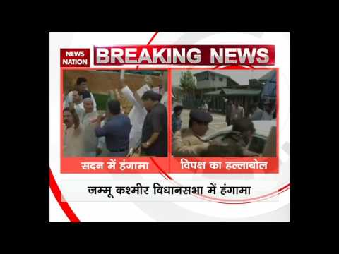 National Conference, Congress protest outside Jammu and Kashmir Assembly