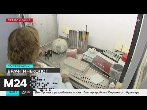 Милонов объяснил свое предложение запретить аборты на уровне Конституции - Москва 24