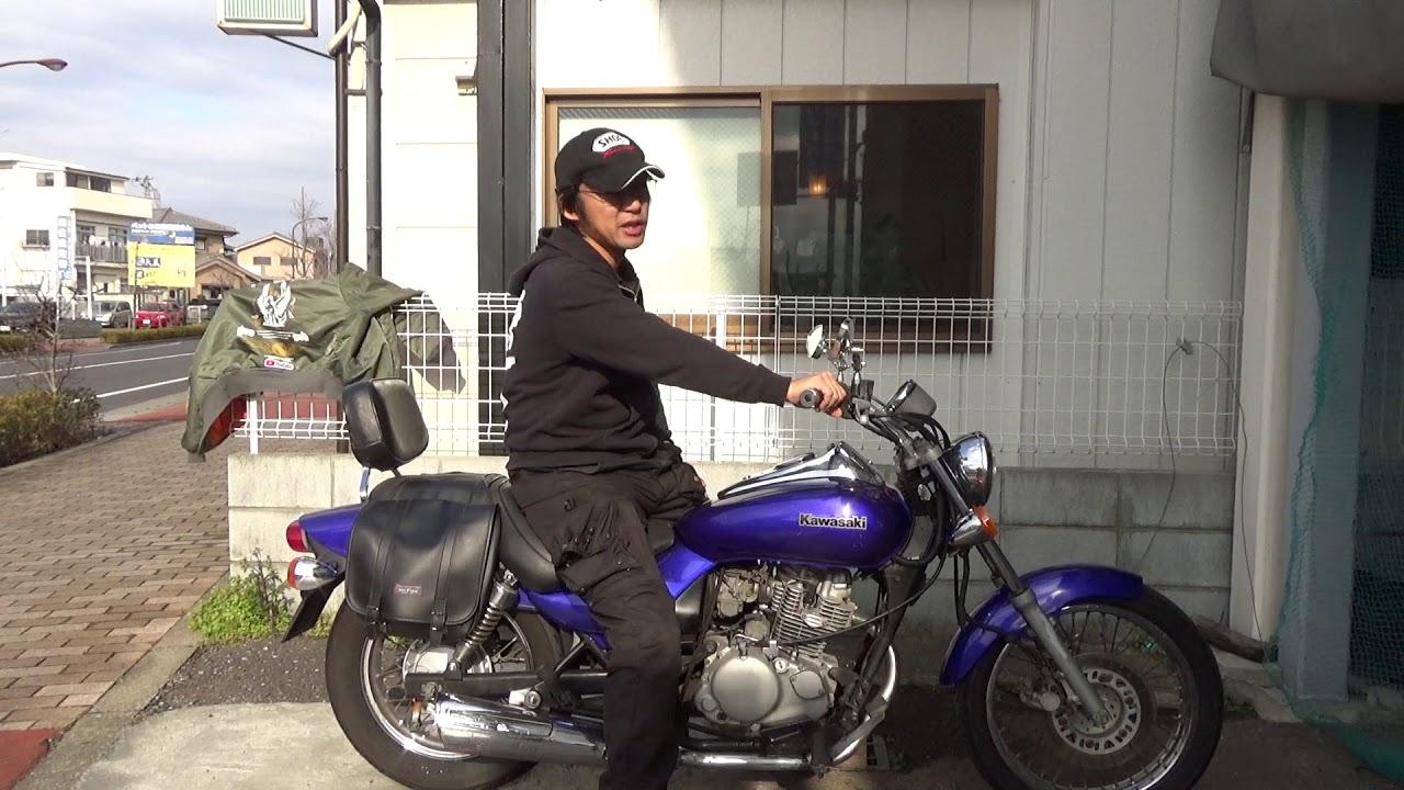 カワサキ エリミネーター 125