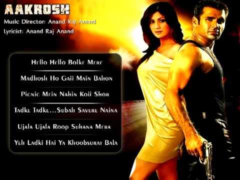 Aakrosh - All Songs - Sunil Shetty - Shilpa Shetty - Asha Bhosle - Abhijeet - Udit Narayan