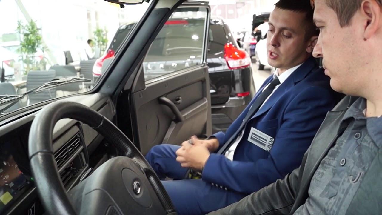 Покупка Lada 4x4 или Нива Urban