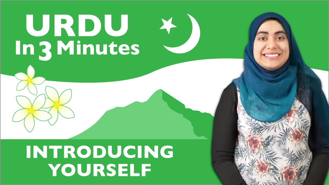 Urdu in Three Minutes - Introducing Yourself in Urdu