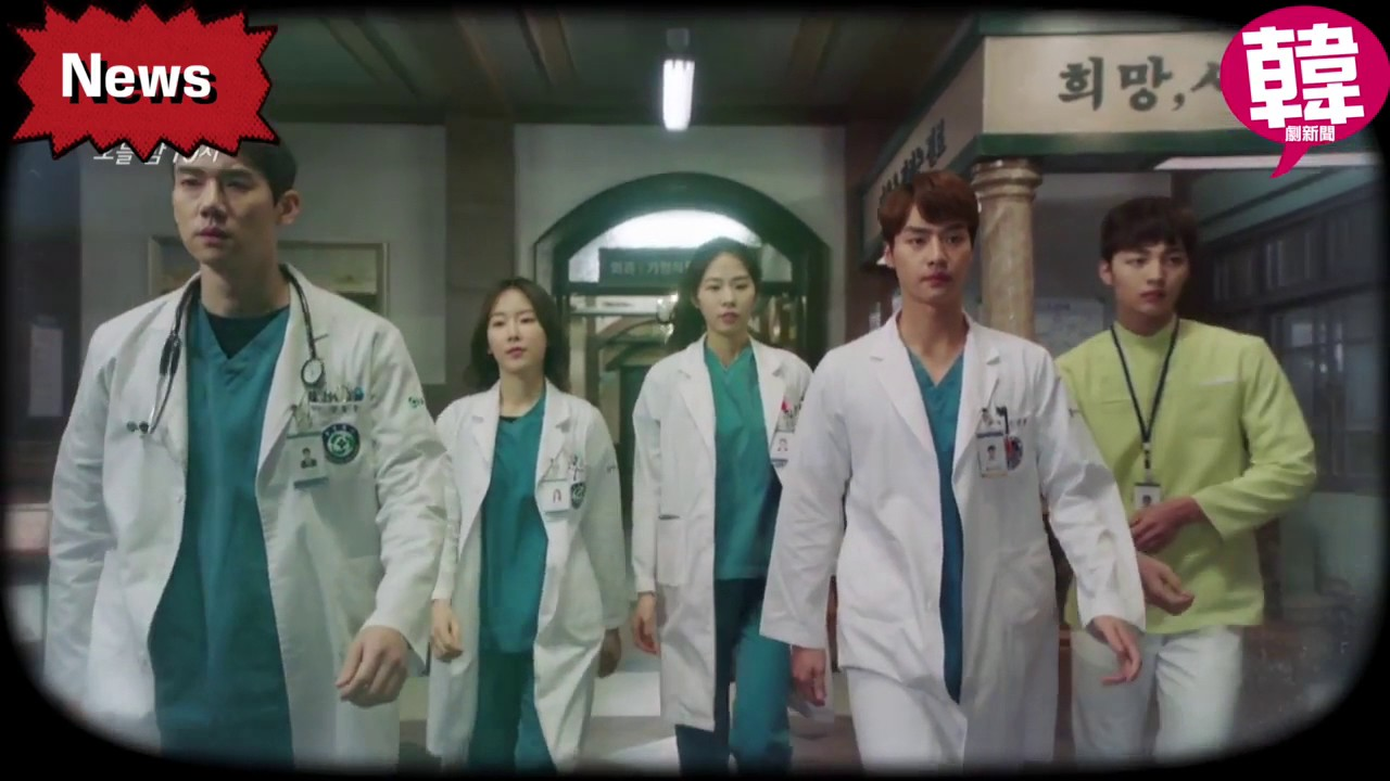 《浪漫醫生金師傅》第20集大結局 預告片 Dr Romantic EP20 Preview 浪漫醫生金實福 - YouTube