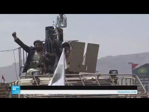 الحوثيون يحتفلون بالذكرى الثالثة لاجتياح صنعاء  - نشر قبل 2 ساعة
