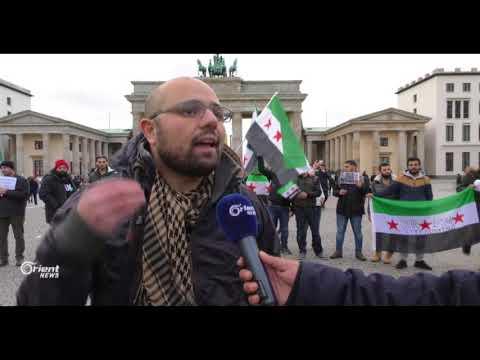 وقفة احتجاجية للسوريين في ألمانيا تنديدا بالحصار على الغوطة ودير الزور  - 11:21-2017 / 11 / 13