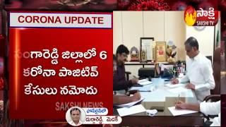 30 new coronavirus positive cases reported in Telangana | Sakshi TV