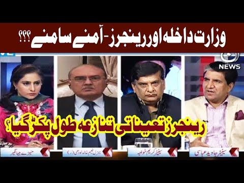 Spot Light - 4 October 2017 - Aaj News