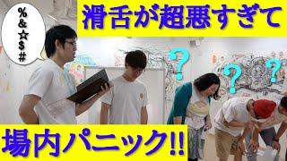 7人の放課後のチャンネル登録はこちらから→https://www.youtube.com/us...