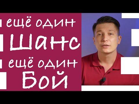Последний шанс. Гороскоп недели 16 - 22 сентября.  / Павел Чудинов.