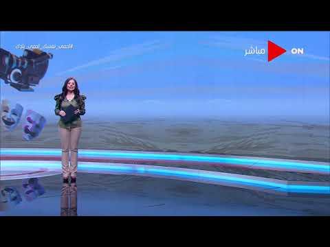 صباح الخير يا مصر - أخر أخبار الفن والفنانين  - 12:59-2020 / 4 / 8