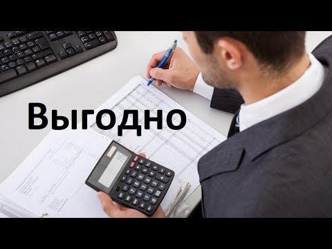Как рассчитать процент от суммы кредита калькулятор/калькулятор расчета кредита физическому лицу
