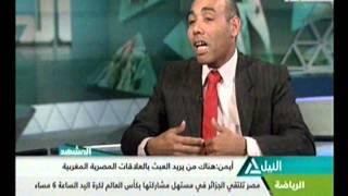 قراءة فى زيارة وزير الخارجية المصري الى المغرب 16-1-2015