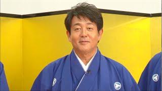 "TUBEデビュー30周年アンバサダー""に任命された片岡愛之助とTUBEメンバー..."