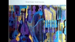 César Franck - Sonata for violin and piano in A major, 1886, Recitativo-Fantasia ben moderato