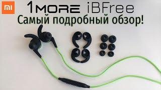 1MORE iBFree: самый полный обзор Bluetooth-наушников от поставщика Xiaomi