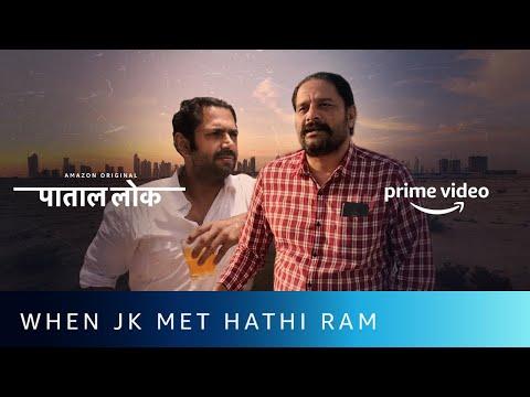When JK Met Hathi Ram | Paatal Lok X The Family Man | Amazon Prime Video